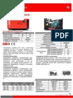 C33D5_ RUS _ 01.2020