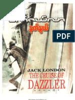 Nat Nwe - traslation of the cruise of dazzler by Jack London