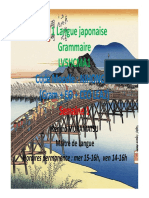 LLCE2 Gram S1