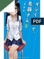 Ijiranaide Nagatoro-san Volumen 1