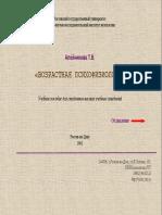 Возрастная Психофизиология Учебное Пособие Для Студентов Высших Учебных Заведений