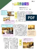 kotei_kango_1103