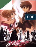 anime-sheet-music-tsubasa-chronicle