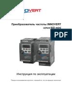 Innovert ISD Mini