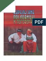 Karjalazet_sananpolvet_da_sananpi_228_t