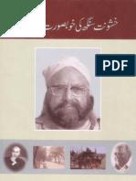 khushwant_Singh_Book