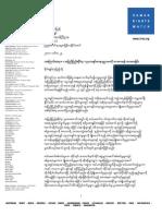 HRW-Burma Letter Judge Advocate General- Burmese