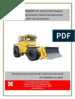 Manual Bku (August 2015)