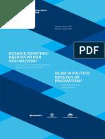 Валдай-2013- Ислам в политике идеология или прагматизм