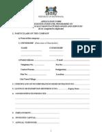 EDD application form