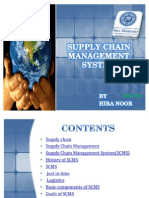 SUPPLY CHAIN MANAGEMENT SYSTEM