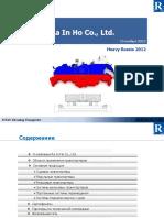 PresentationTitanforHeavyRussia