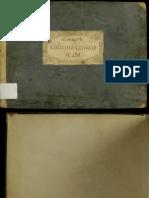 Caterina Cornaro, G. Donizetti