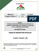 3-CPS TRESTR_CENTRE_TAFRAOUT_MOULOUD