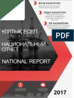 russian_2017_eiti_report_kazakhstan