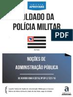 noçoes de administração publica