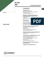 Инструкция Стиральной Машины Indesit IWUB 4085