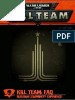 Kill Team Russian Community FAQ ver. 1.7.1