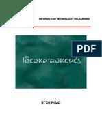 Ideokataskeves Manual