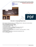 kombinirovannyy_pribor_(_oscillograf+chastotomer+mul_timetr+generatory_)_F-4372