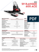 LYNX-MY22-SPEC-59-Ranger-600-ACE-RU