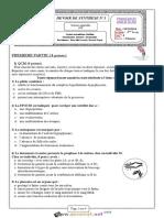 Devoir de Synthèse N°1 Avec correction - SVT - Bac Sciences exp (2014-2015) Mr Ben Khalifa Skander