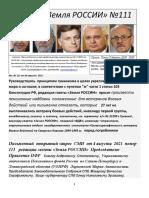 6947810 Pensionniy FOND SHAVROVA Ergashev@Vg.gov.Spb.ru Ksp@Gov.spb.Ru 213 Str