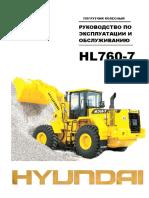Инструкция_ Руководство По Эксплуатации и Обслуживанию Hl760_7