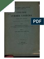 Vicentije Makusev - Istorijski spomenici juznih Slovena i okolnih naroda - knjiga druga