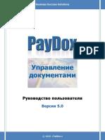 PayDoxManualRUS