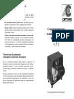 Instruktsiya-k-komressoru-Cattani-Mono_Jet