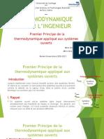 Premier principe appliqué aux systèmes ouverts (5)