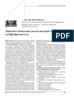 Журнал_1_2017_С_23-30