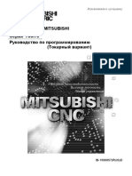 Mitsubishi M700 70 Руководство По Программированию Токарная Версия IB 1500057RUSD (1)
