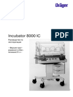 Incubator 8000 Rus