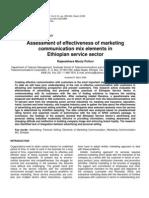 Effectiveness of IMC