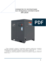 Arleoxscrew Air Compressor Manual Rus