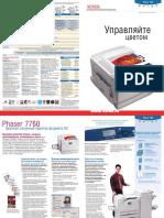 Brochure_Phaser7760