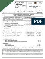 Examen National Svt 2eme Bac Svt 2018 Normale Sujet
