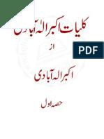 deewan -e- akbar illahbadi