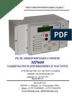 201201171202110.RE MR600 izm.3 red. 1.01