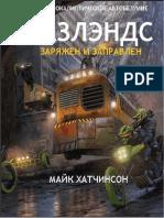 Osprey Games - Gaslands Refuelled Rus (1)