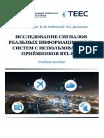 Национальный университет кораблестроения имени адмирала Макарова, Николаев, Украина