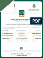 VAT CERTIFICATE al jazeera