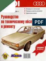 vnx.su-80-b2