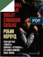420134 Www.libfox.ru