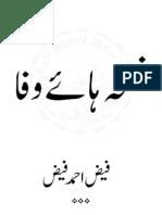intikhab -e- faiz