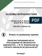 OZH_2_2020 (2)