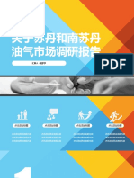 Colorful PPT template 2