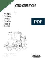 84295166-linked pdf